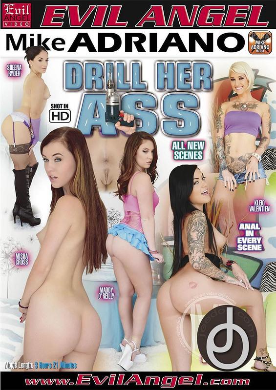 Drill Her Ass 76