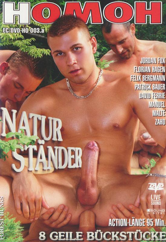 Русские порно фильмы про геев